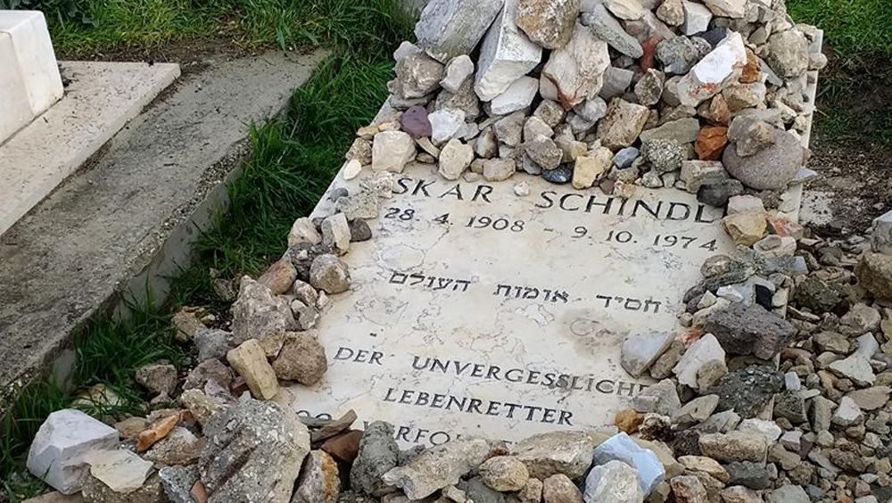 Schindler Grave